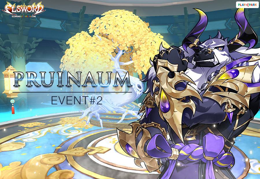 [Elsword] Pruinaum Dungeon Event (2)