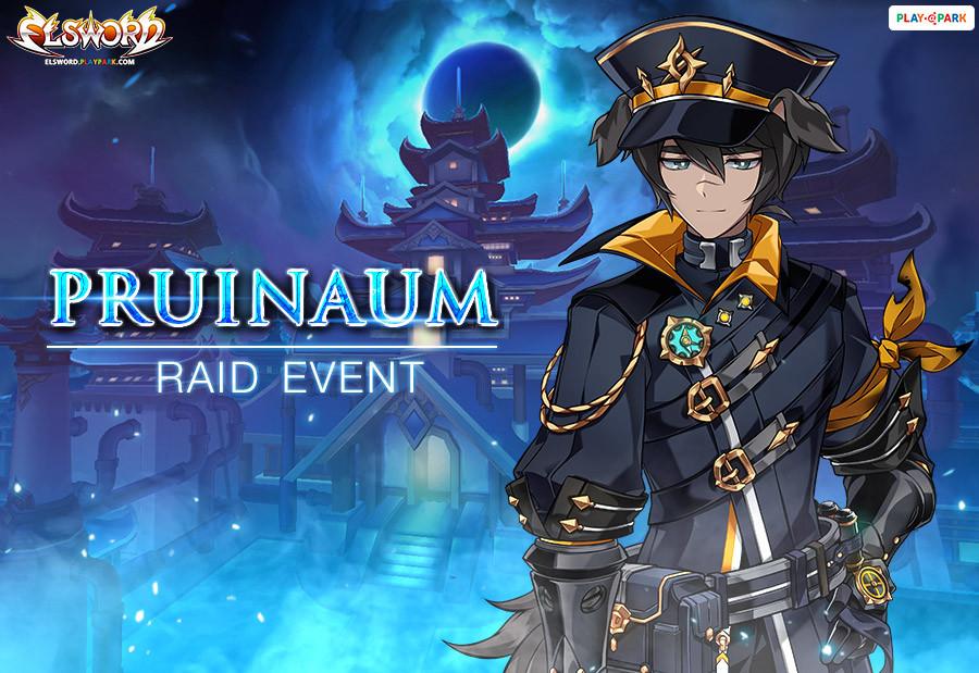 [Elsword] PruinaumRaid Event