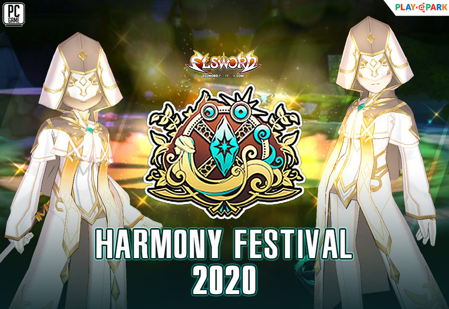 [Elsword] 2020 Harmony Festival