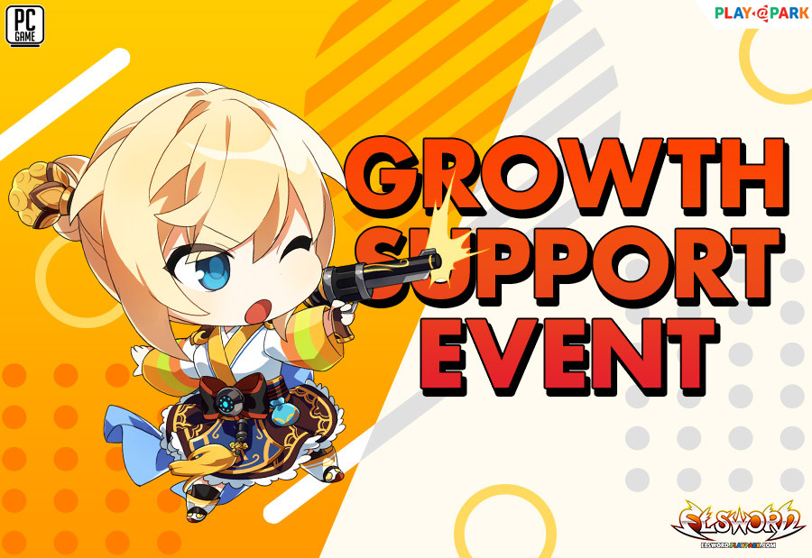 [Elsword] กิจกรรม Full Growth Support All the Way to Raid!