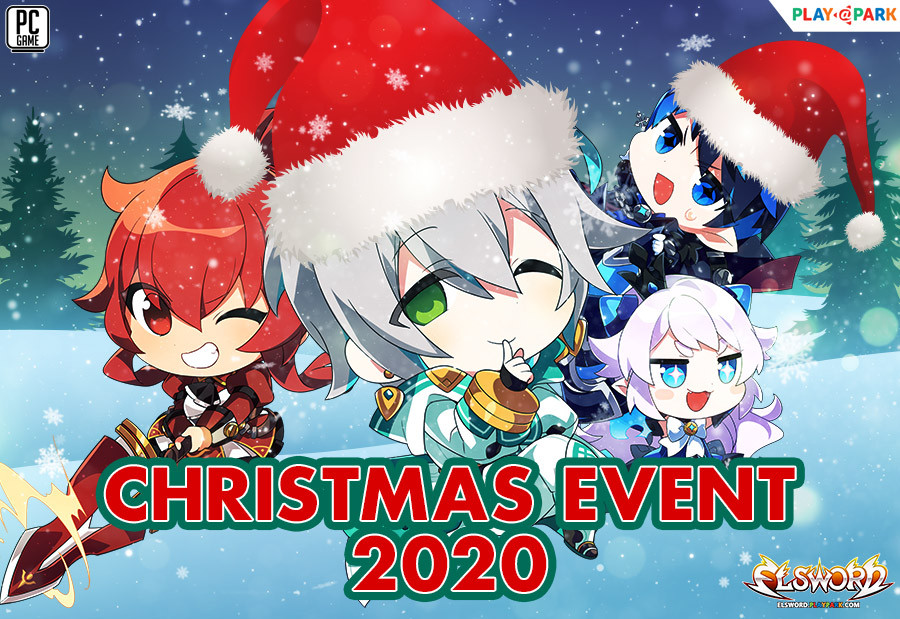 2020 Christmas Event