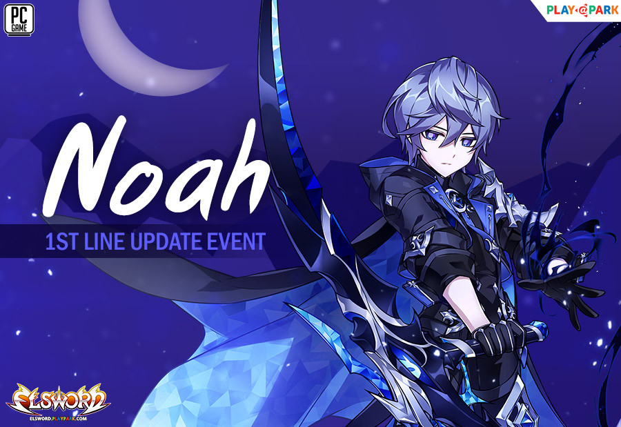 Noah 1st Path Update Event