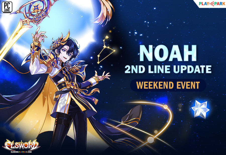 Noah 2nd Path Update Special Weekend Event