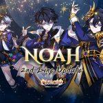 update-noah-2