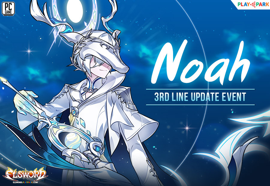 Noah 3rd Path Update Event