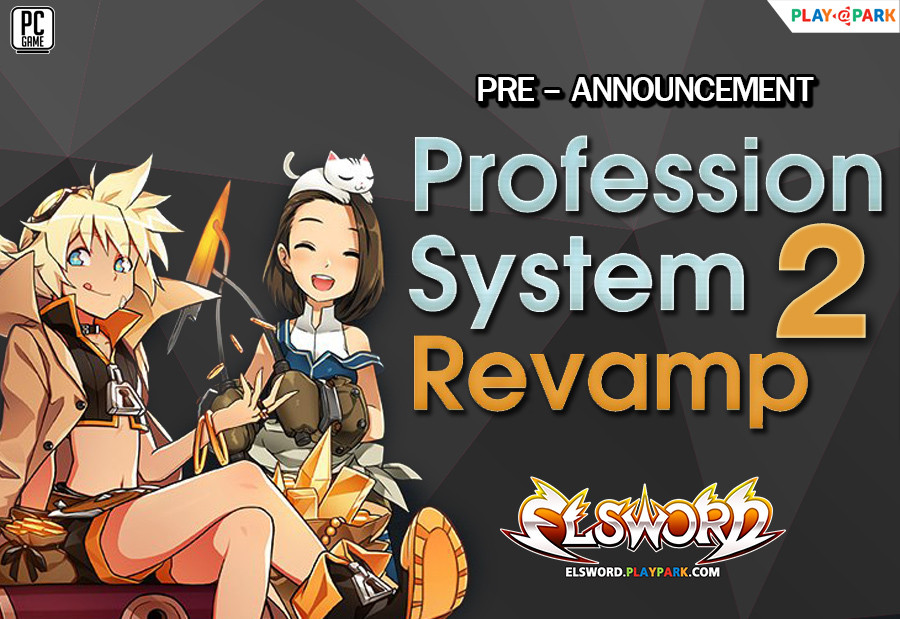 [Pre-Announcement] Profession Revamp 2