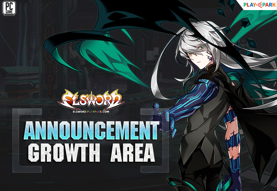 [Pre-Announcement] Growth Area