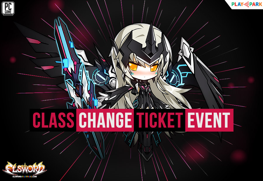 Class Change Chance! Event