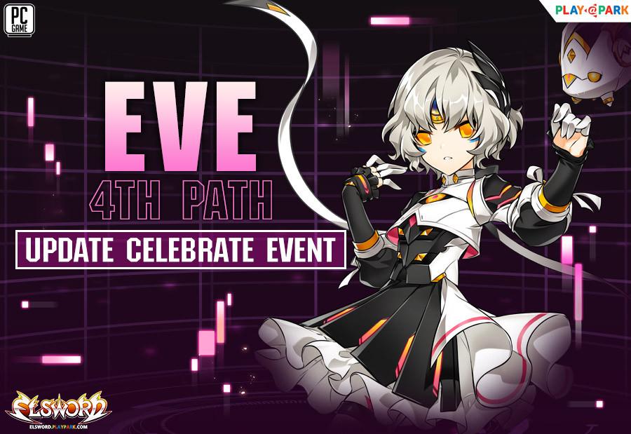 Eve 4th Path Update Celebrate Event